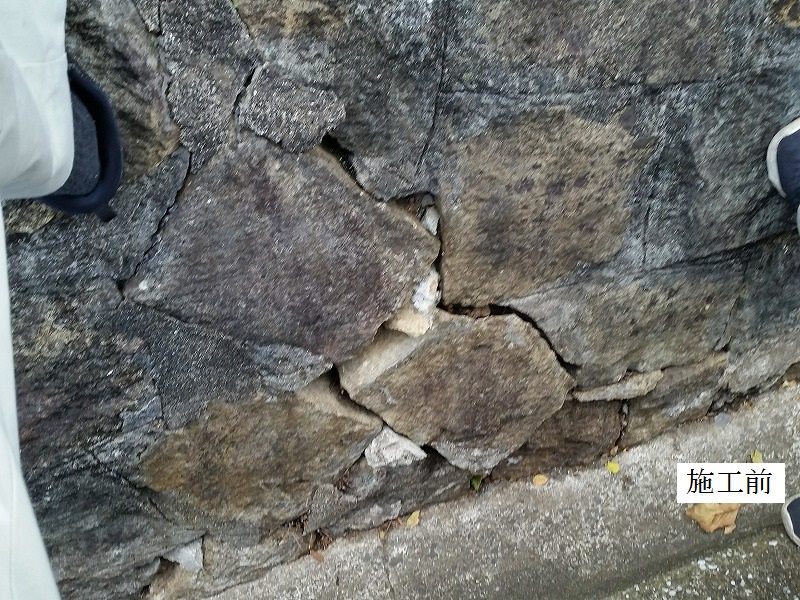 宝塚市 石積み擁壁部分補修イメージ04