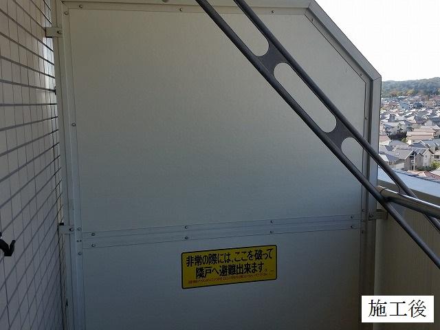 宝塚市 マンション ベランダ隔て板修繕工事イメージ01
