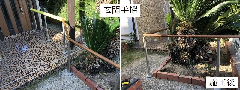 宝塚市 住宅改修工事イメージ02