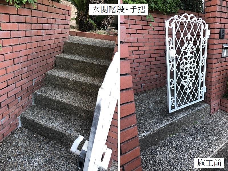 宝塚市 住宅改修工事イメージ05