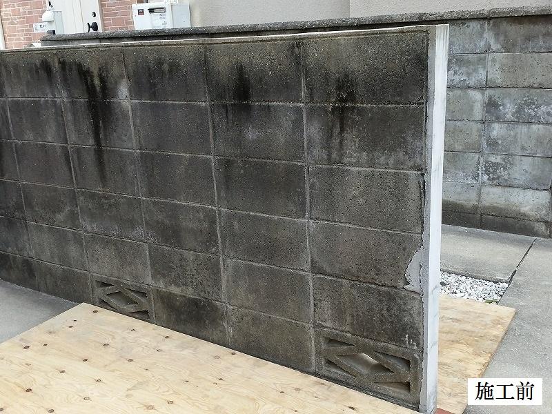 宝塚市 ブロック塀一部解体イメージ02
