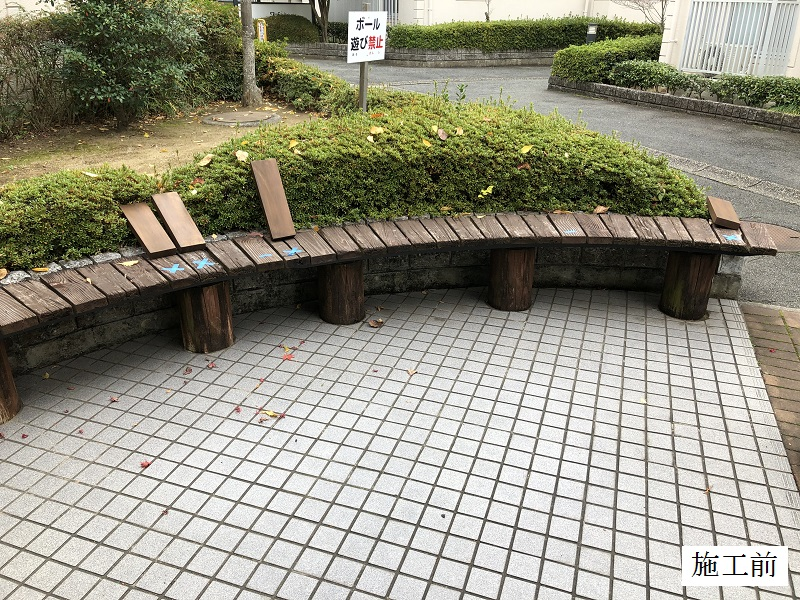 神戸市 マンション 木製ベンチ部分修繕イメージ02