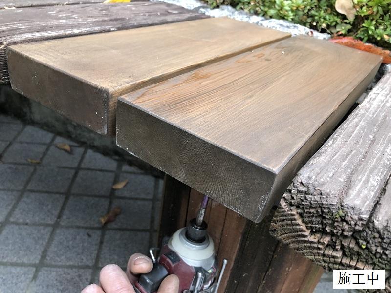 神戸市 マンション 木製ベンチ部分修繕イメージ09