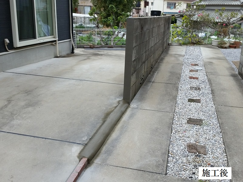 宝塚市 ブロック塀一部解体イメージ01
