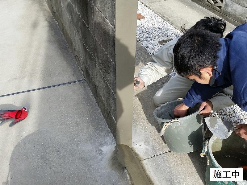 宝塚市 ブロック塀一部解体イメージ05