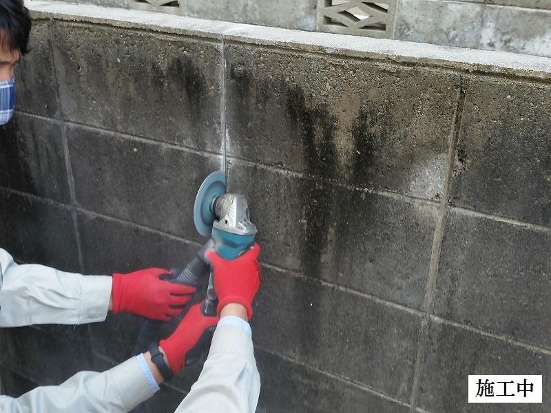 宝塚市 ブロック塀一部解体イメージ03