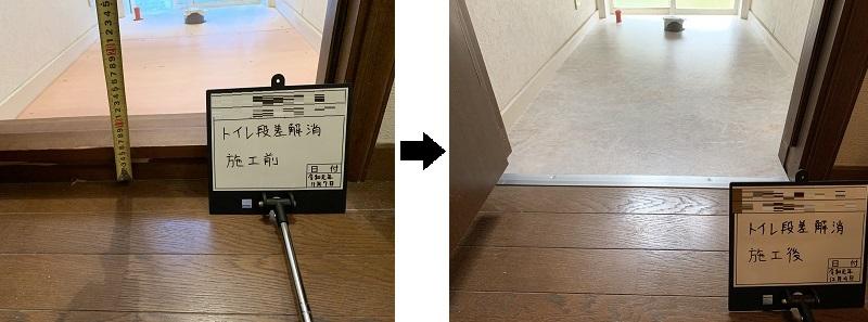 宝塚市 各種バリアフリー工事(介護保険)イメージ05