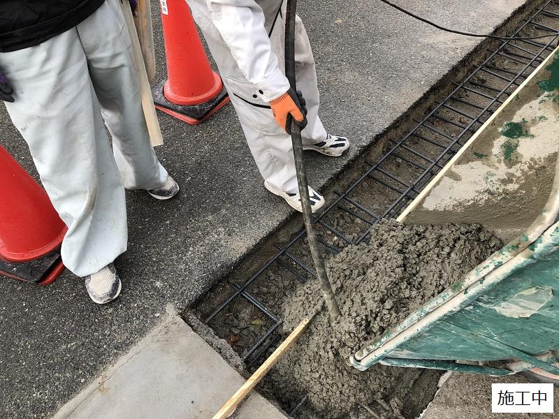 池田市 施設 駐車場入り口L字側溝補修工事イメージ07