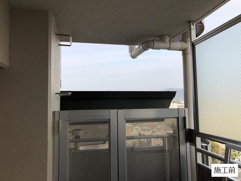 伊丹市 マンション 侵入防止壁設置工事イメージ02