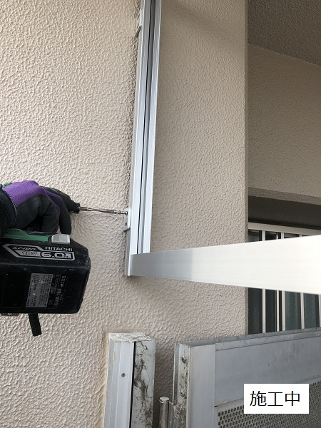 伊丹市 マンション 侵入防止壁設置工事イメージ06