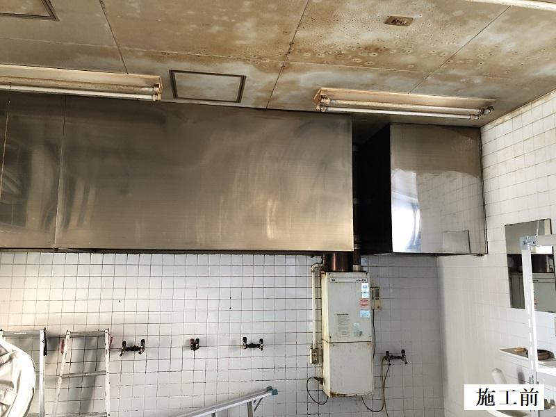 宝塚市 公共施設 厨房機器撤去及び天井修繕工事イメージ03