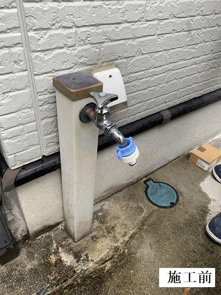 宝塚市 洗濯機パン・浴室水栓・単水栓 取り換え工事イメージ06
