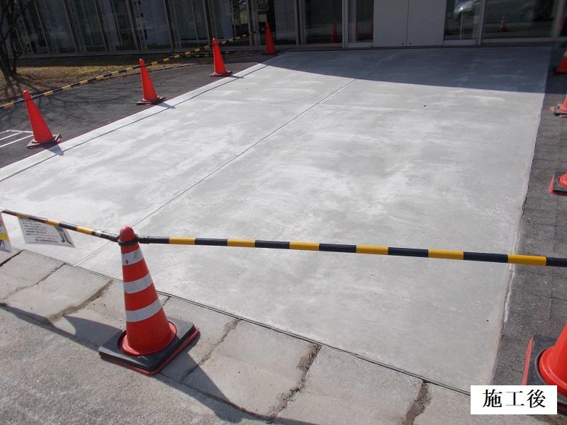 池田市 施設 玄関前舗装補修工事イメージ01