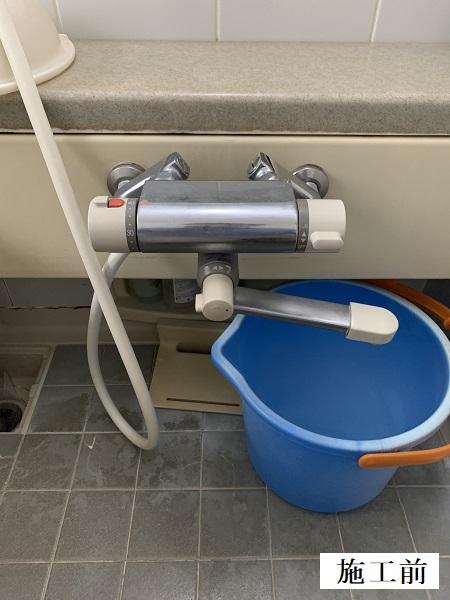 宝塚市 洗濯機パン・浴室水栓・単水栓 取り換え工事イメージ04