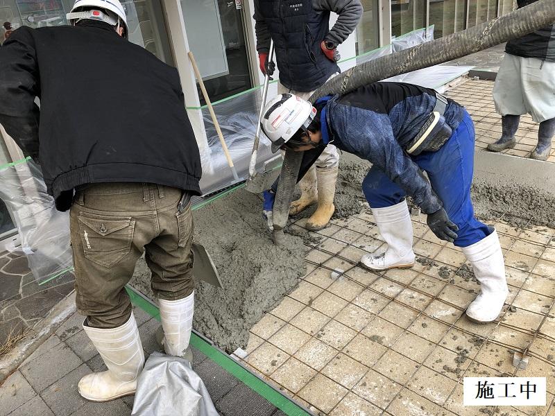 池田市 施設 玄関前舗装補修工事イメージ07