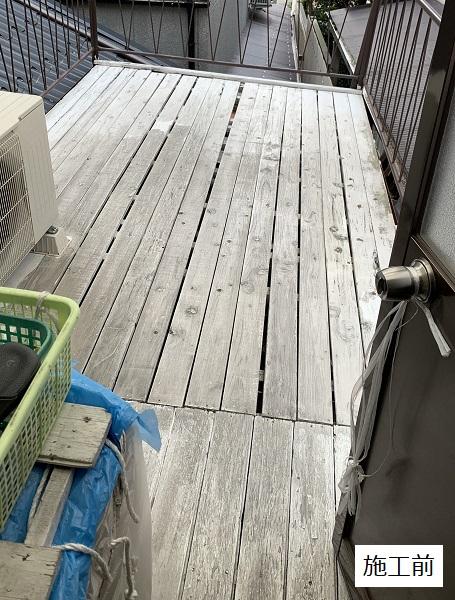 宝塚市 外部(ベランダデッキ)修繕工事イメージ02
