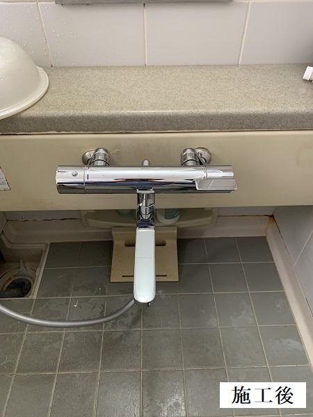 宝塚市 洗濯機パン・浴室水栓・単水栓 取り換え工事イメージ03