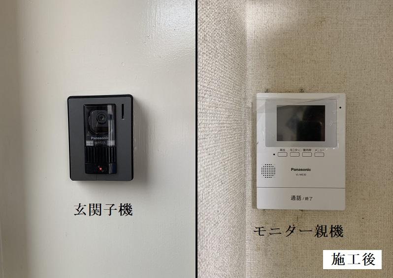 宝塚市 電気設備工事(インターホン取替・照明シーリング修理)イメージ01