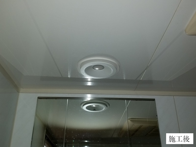 伊丹市 浴室照明取替(防湿LEDダウンライト)イメージ02