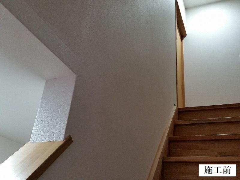 宝塚市 外構手摺・浴室手摺・階段手摺設置工事イメージ06