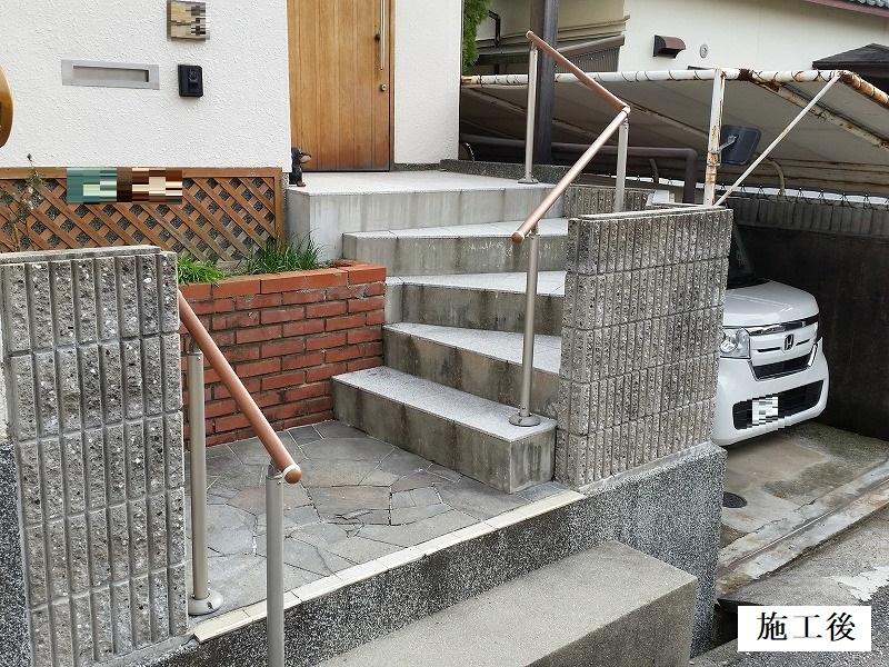 宝塚市 外構手摺・浴室手摺・階段手摺設置工事イメージ01