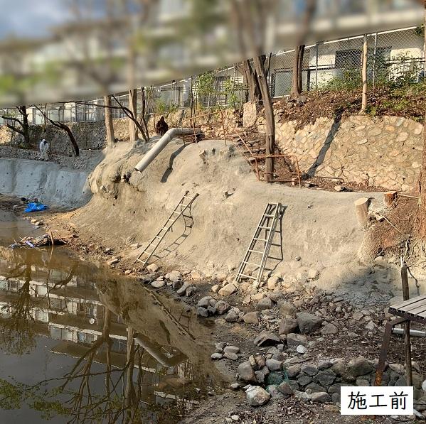 宝塚市  マンション 池の石積補修工事イメージ04