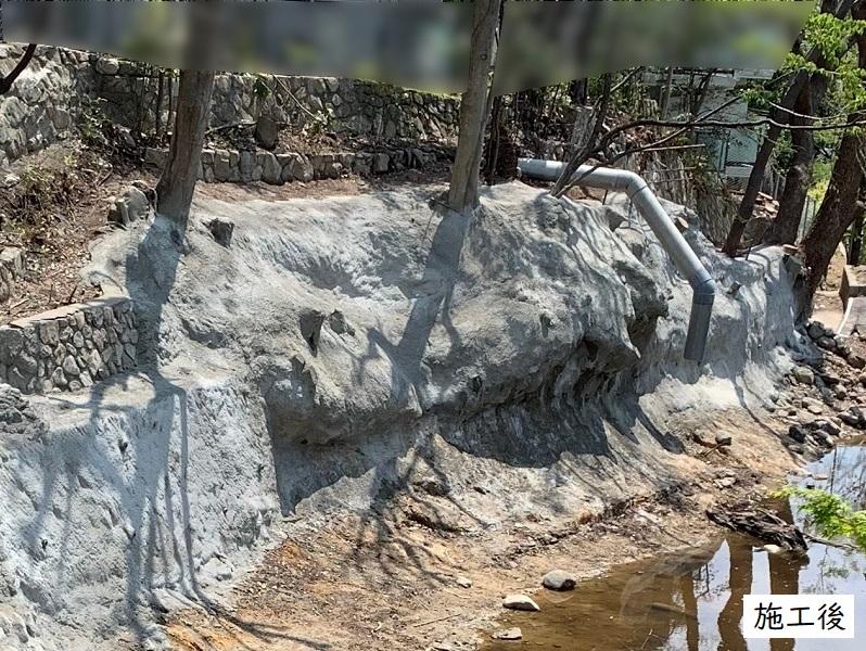 宝塚市  マンション 池の石積補修工事イメージ01