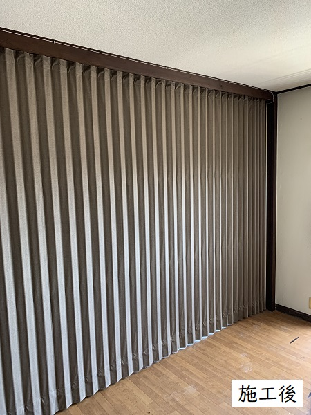 宝塚市 アコーディオンカーテン取替工事イメージ01