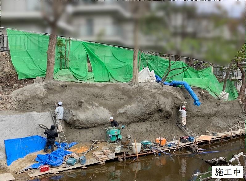 宝塚市  マンション 池の石積補修工事イメージ02