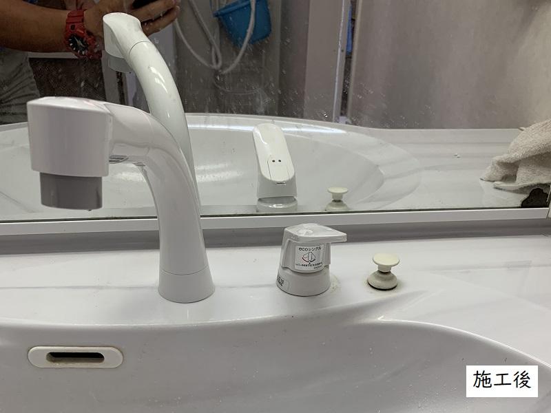 宝塚市 洗面台の水栓金具取替工事イメージ01