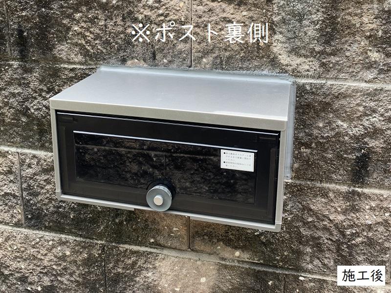 宝塚市 インターホン・ポスト取替工事イメージ03