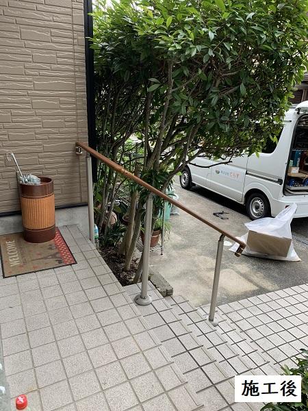 宝塚市 玄関外部手摺設置工事イメージ03
