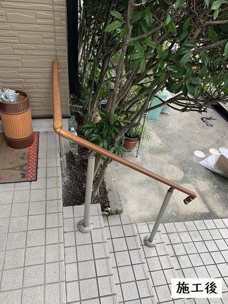 宝塚市 玄関外部手摺設置工事イメージ04