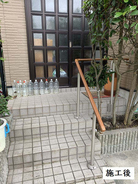 宝塚市 玄関外部手摺設置工事イメージ01