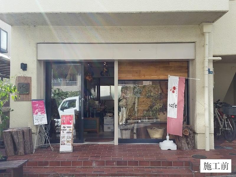 宝塚市 店舗 照明・サイン取付工事イメージ02