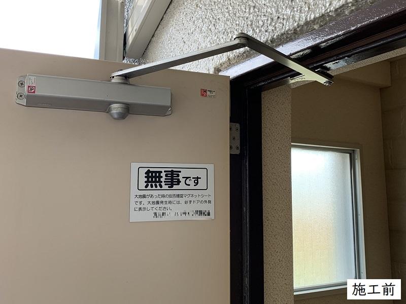 宝塚市 ドアクローザー取替工事イメージ02