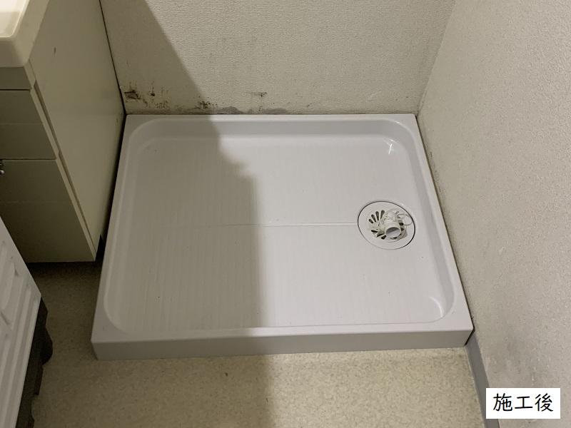 神戸市 洗濯機パン取替工事イメージ01