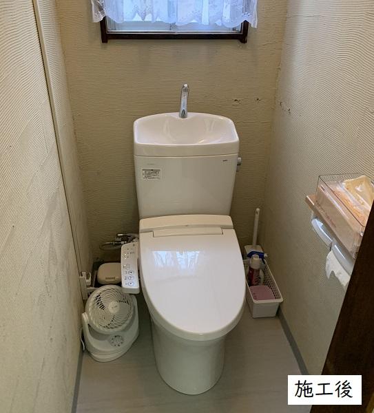 宝塚市 事業所 トイレ改修工事イメージ01