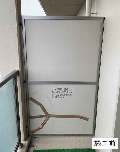 伊丹市 バルコニー隔て板修繕工事イメージ02