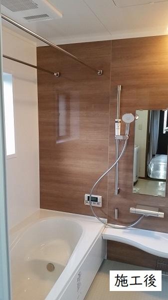 宝塚市 浴室・洗面所改修イメージ01