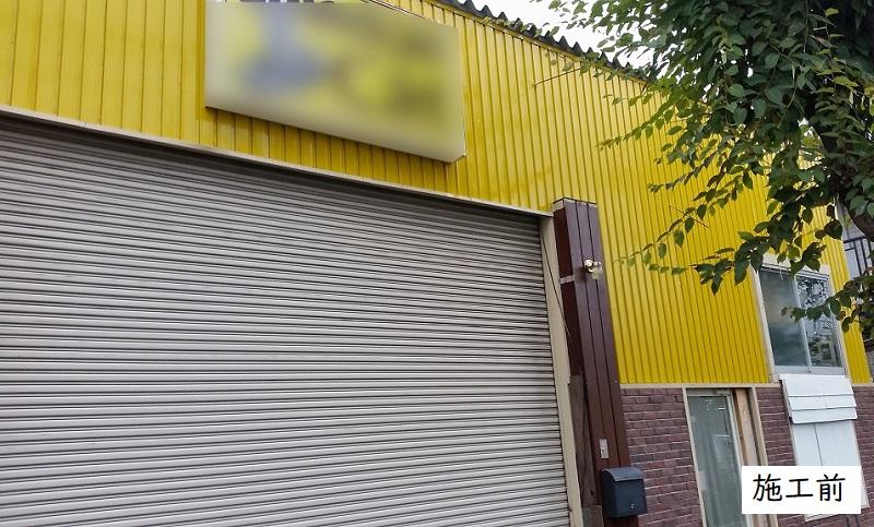 宝塚市 店舗 外壁改修イメージ02