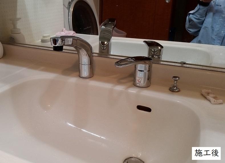 宝塚市 キッチン・洗面所水栓取替(センサー式タッチレス水栓)イメージ03