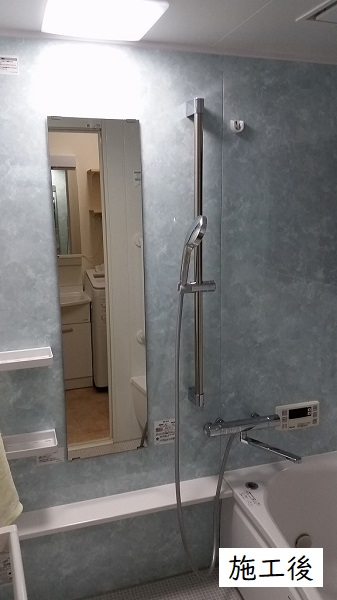 伊丹市 浴室改修イメージ01