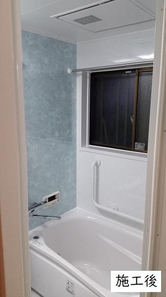 伊丹市 浴室改修イメージ03