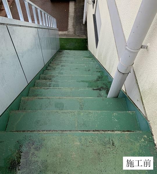 宝塚市 福祉施設 屋外階段滑り止め工事イメージ02