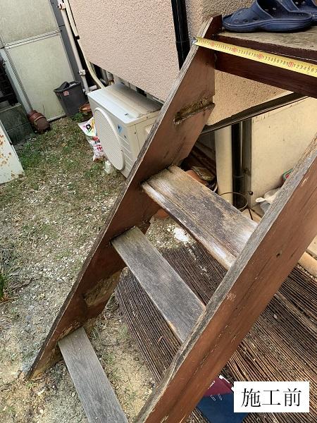 宝塚市 外部木製階段取替工事イメージ02