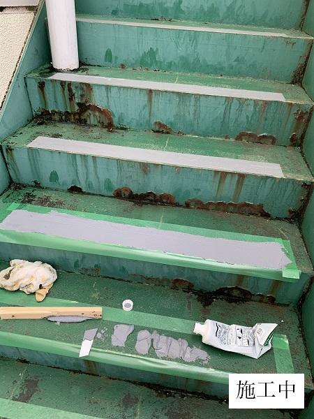 宝塚市 福祉施設 屋外階段滑り止め工事イメージ05