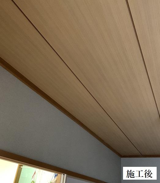 宝塚市 和室天井修繕工事イメージ01