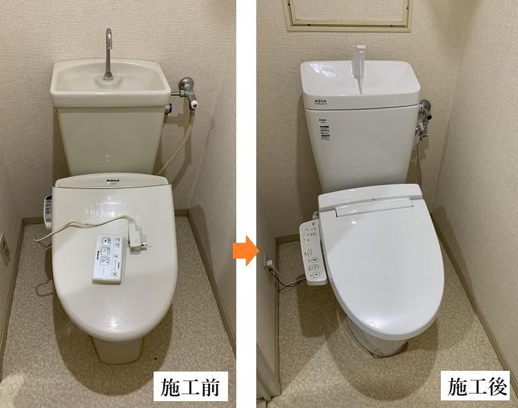 宝塚市 トイレ・給湯器取替工事イメージ01
