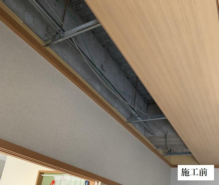 宝塚市 和室天井修繕工事イメージ02